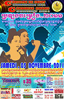 Cambodian Singing Contest 2011, Montreal, Canada - November 5th, 2011