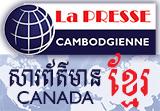 La Presse Cambodgienne du Canada