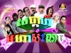 2014-04-05 : BayonTV Weekend Comedy