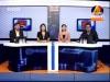 2014-09-06 : BayonTV Morning News