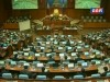 2014-11-03 : TVK National Assembly Session