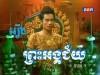 2015-01-24 : TVK Lkhorn Bassak