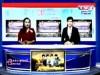 2015-03-01 : TV3 News Update