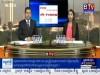 2016-01-05 : BTV Morning News