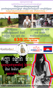 2010-08-29 Charity Concert in profit of The Women's Resource Center Cambodia. Special Guests : Prum Manh and The Like Me's