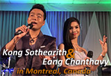 2012-08-17 : KLTV Live Concert in Montreal featuring Kong Sothearith and Eang Chanthavy