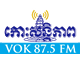 Battambang 87.5 FM