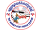 The Khmer Post Archive